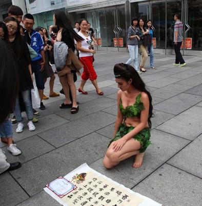 该女子认为河南修武云台山风景区存在越界开发的行为