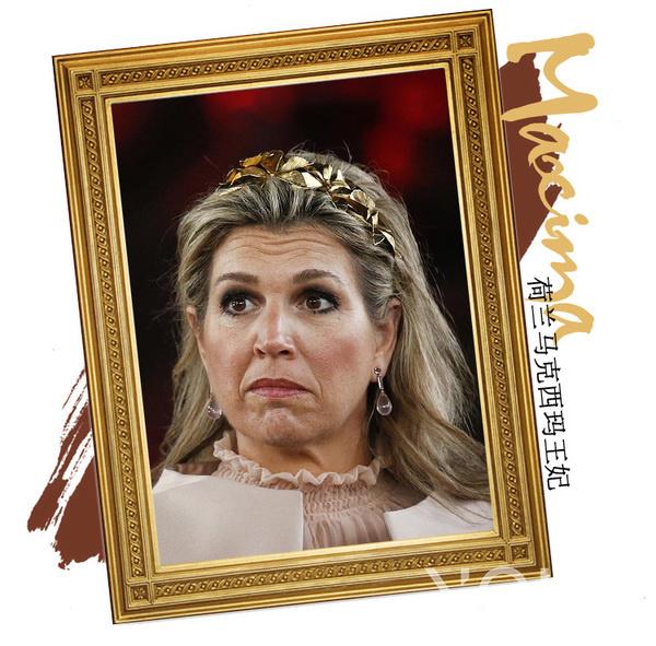 荷兰马克西玛王后