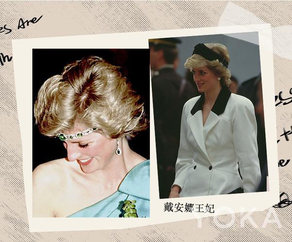 英国戴安娜王妃