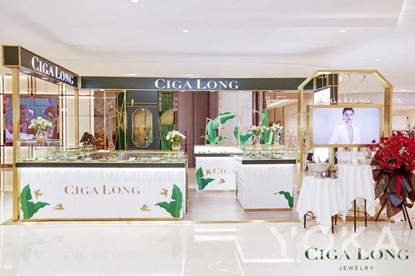 Ciga Long Jewelry长沙IFS国金中心店(图片来源于品牌)