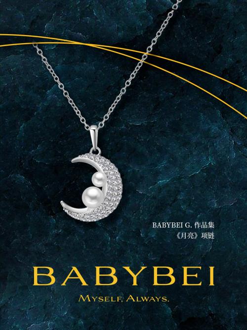 BABYBEI珠宝融入国潮风,明星女神都开始戴了