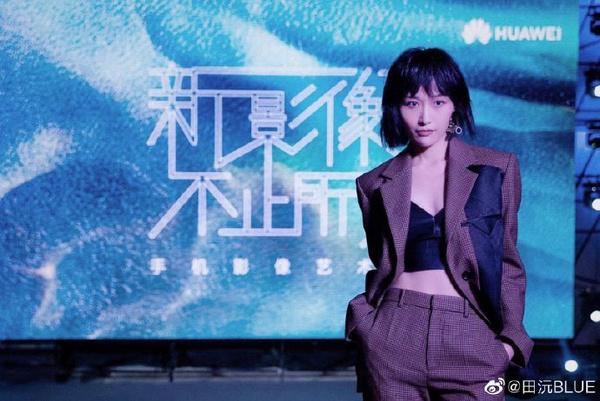 上海这个艺术展火了!肖央等明星打卡华