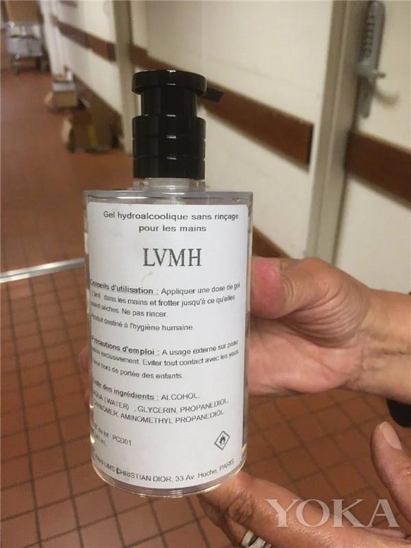 LVMH消毒洗手液(图片来源于品牌)