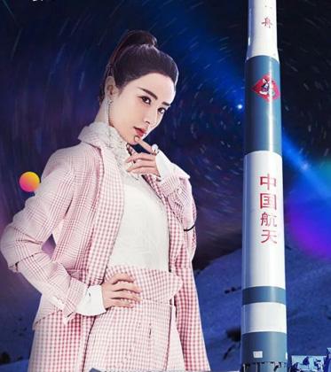 宇宙最強單「直播賣火箭」,