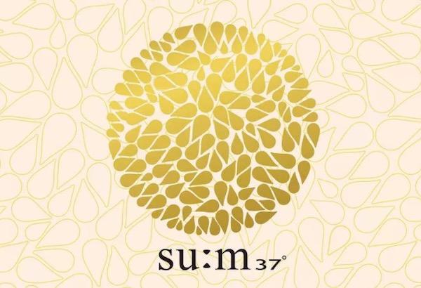 女陶艺家白珍(Jin Baek)为苏秘37°(su:m37°)创作设计的全新元素 图片来源:品牌提供