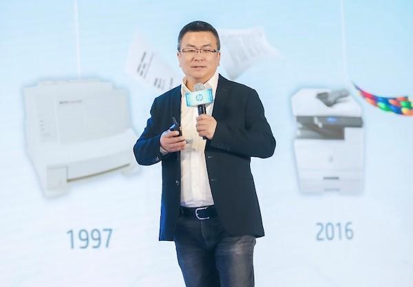 图:惠普全球副总裁、打印机与耗材产品大中华区总经理金卫东