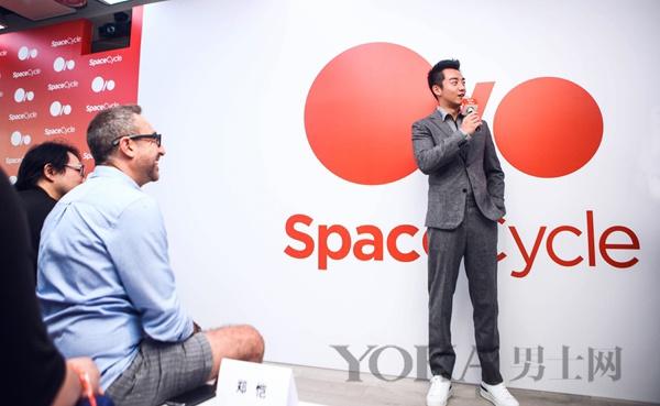 SpaceCycle中国首家场馆闪耀亮相北京太古里