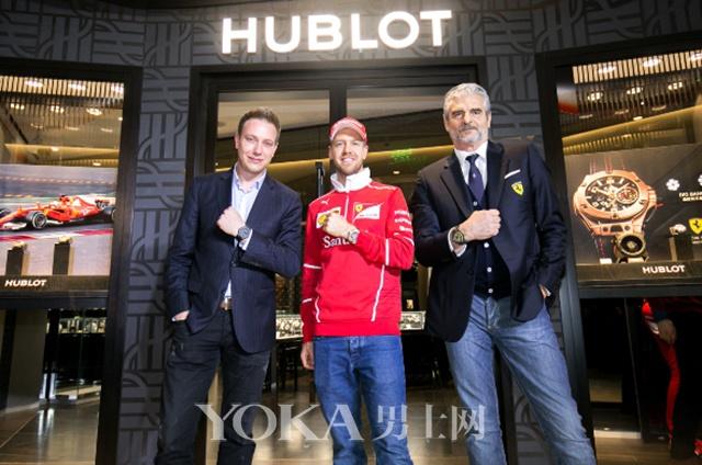 (左起:)宇舶表大中华区总经理路易·比弗,法拉利f1世界冠军塞巴斯蒂安•维特尔与法拉利车队经理毛里奇奥•阿里瓦贝内