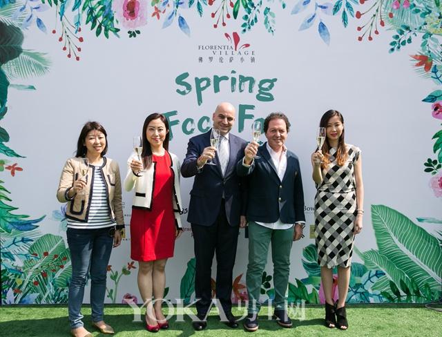佛罗伦萨品牌高层,Andrea Slitti先生(右二),Katrina Chim女士(左二)为开幕仪式祝酒