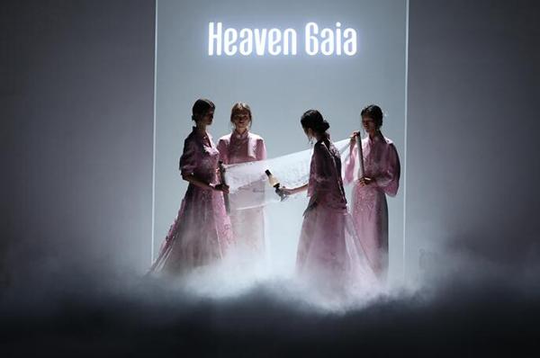 Heaven Gaia盖娅传说 中式美学闪耀上海滩