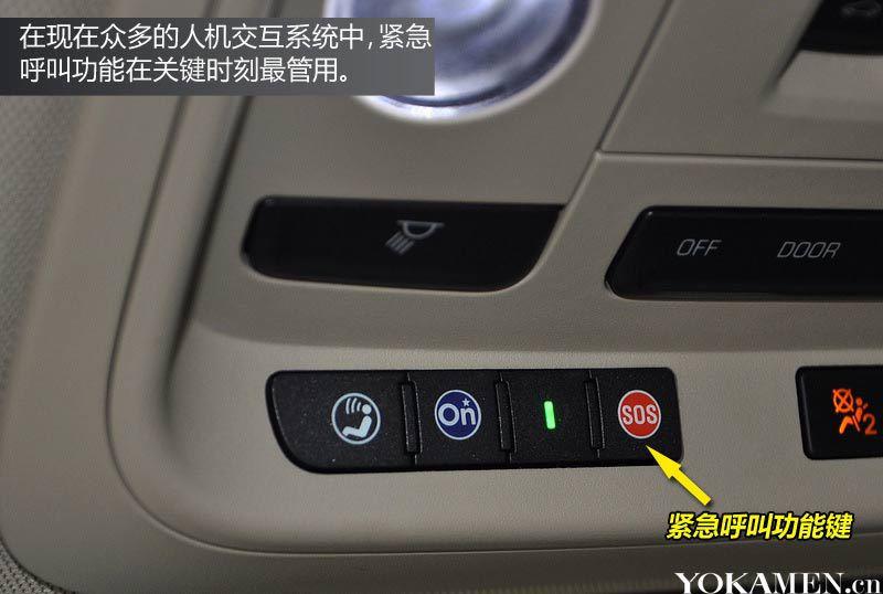 车内按钮标志应该怎么看