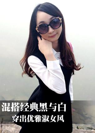 秋冬搭配篇——经典黑白之优雅时尚风
