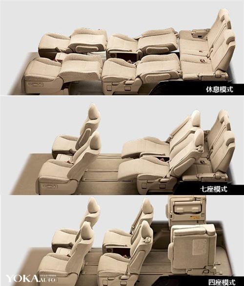 多种座椅模式