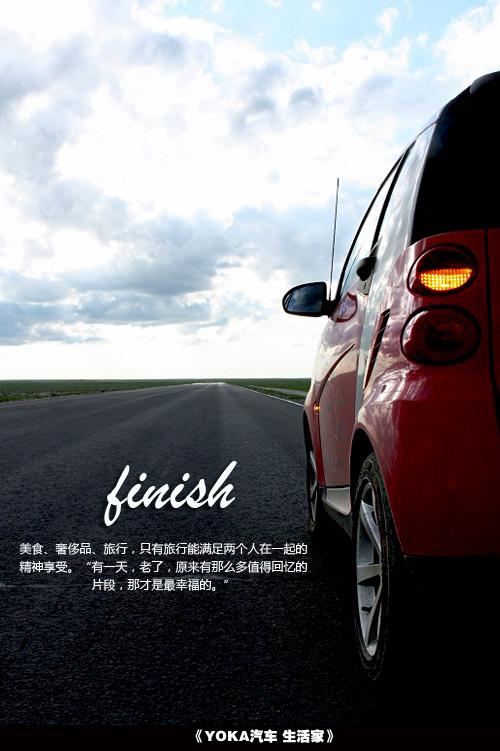 【finish】