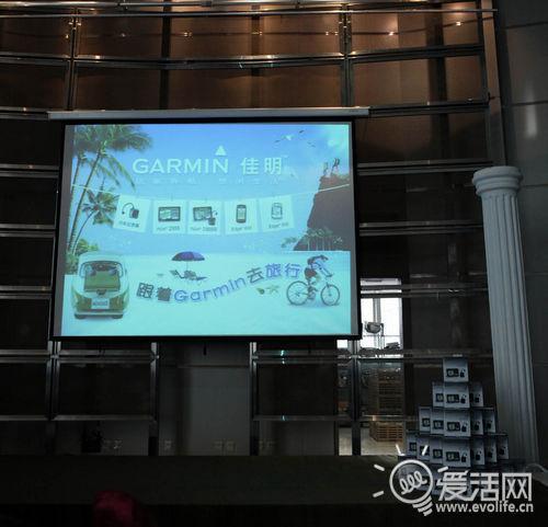 以旅行的名义 Garmin 2011导航新品发布直击