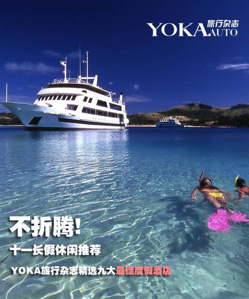 放松身心泡汤之旅 北上广温泉酒店推荐