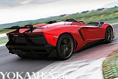 搭载着与Aventador LP 700-4相同的6.5L V12自然进气引擎