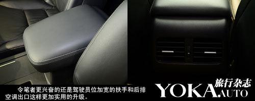 是驾驶员位加宽的扶手和后排空调出口