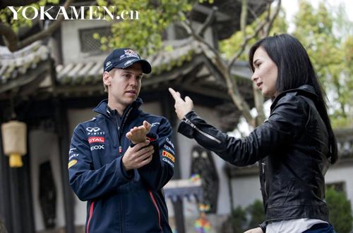 F1冠军车手维特尔与影星卢靖��