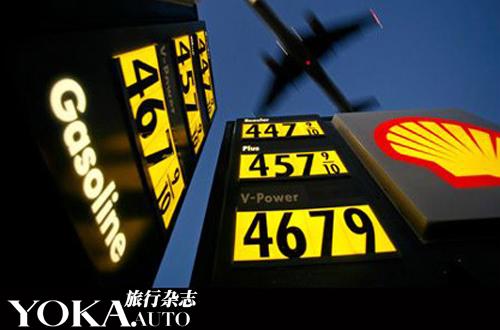 中国的汽油价格排在全球约220个国家和地区的约110位,加价后中国排名升至约70位