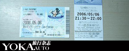 东京迪士尼乐园的fastpass