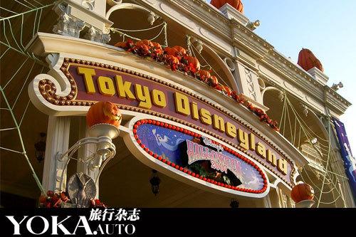 亚洲第一游乐园:东京迪士尼乐园