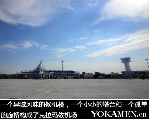飞机缓缓的降落在了克拉玛依机场