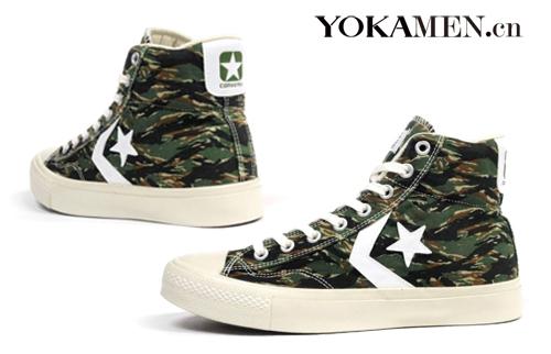鞋身遍布军绿色虎纹迷彩并用厚身帆布打造