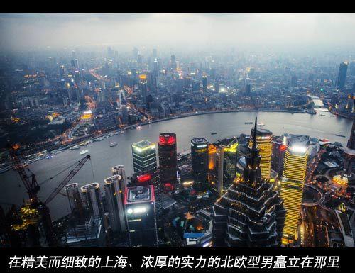 在上海,今天的主角没有一丝胆怯,似乎他本来就属于这里