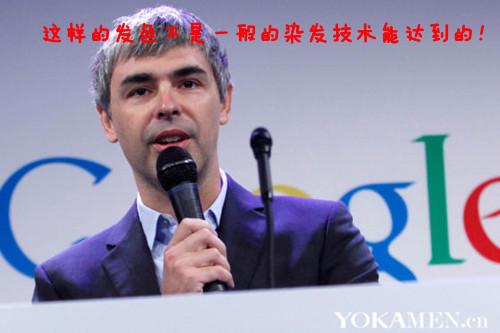 健康与经济挂钩 谷歌CEO佩奇打破沉默首谈身体状况
