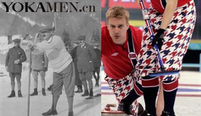 冰壶运动在苏格兰源起之初,人们就是及膝裤配袜子的穿法