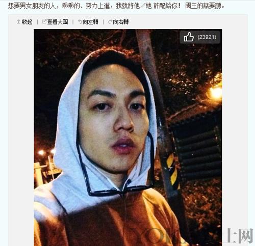 """邓紫棋/邓紫棋被曝与林宥嘉分手网友疑为""""救市""""..."""