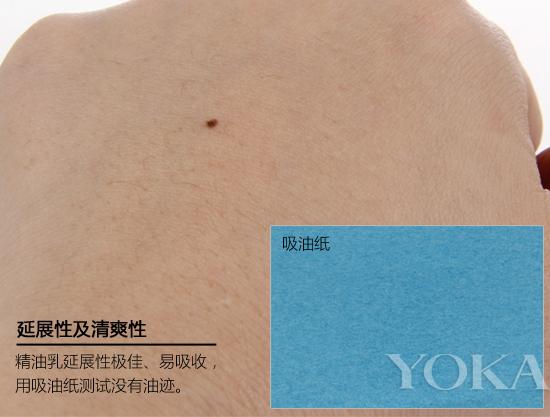 激发肌肤活力 嘉媚乐全能赋活精油乳评测