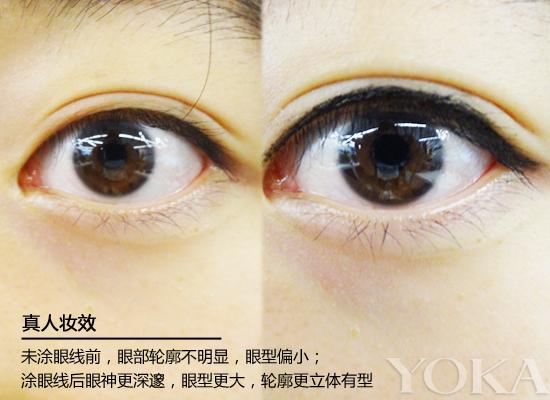 ELLE GIRL法国爱尔流星雨液体眼线笔  打造法式媚眼妆