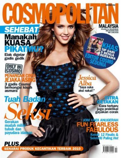 2010欧美女星杂志封面写真全收集(36)