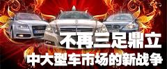 买车送全险 丰田普锐斯现车优惠价值1万