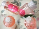 白菜价化妆水 清毒抗氧小卫士(7)